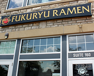 Fukuryu Ramen sign outside.