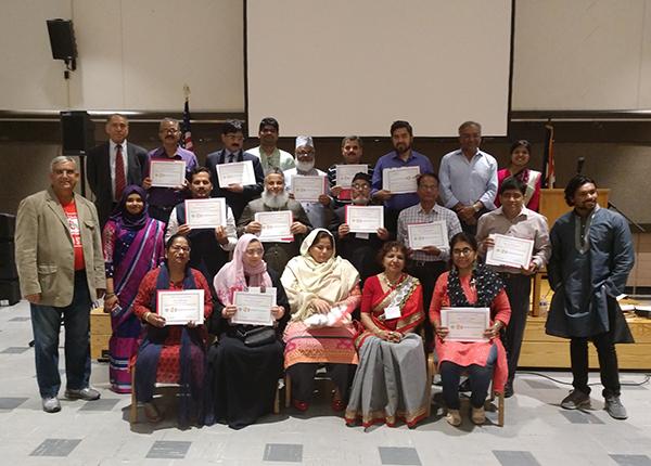 LEAP Participants