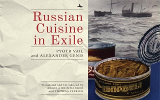 Russian Cuisine in Exile book cover