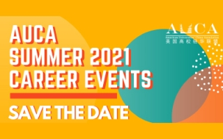 AUCA Summer 2021 Career Events (event icon)