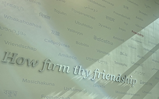 New 'friendship' wall at the Longaberger Alumni House
