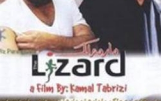 The Lizard movie poster